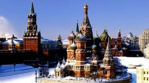 Foto Mosca